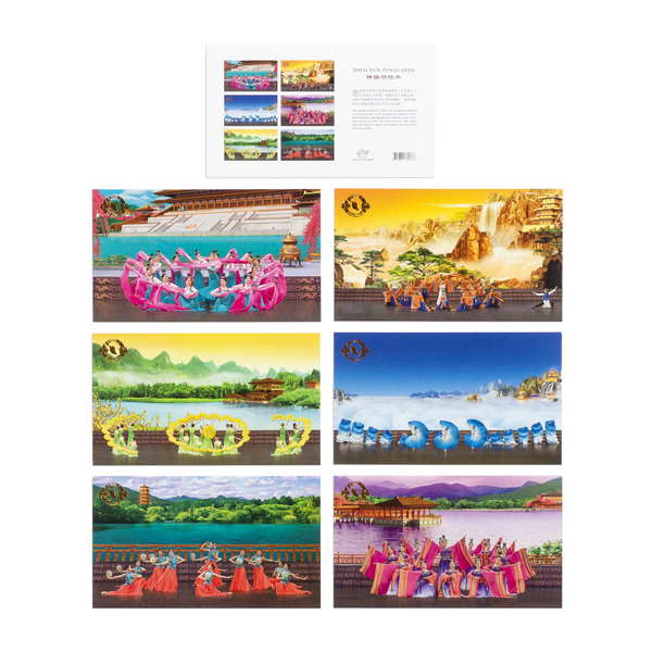 2019 Postcard Set - Shen Yun Shop