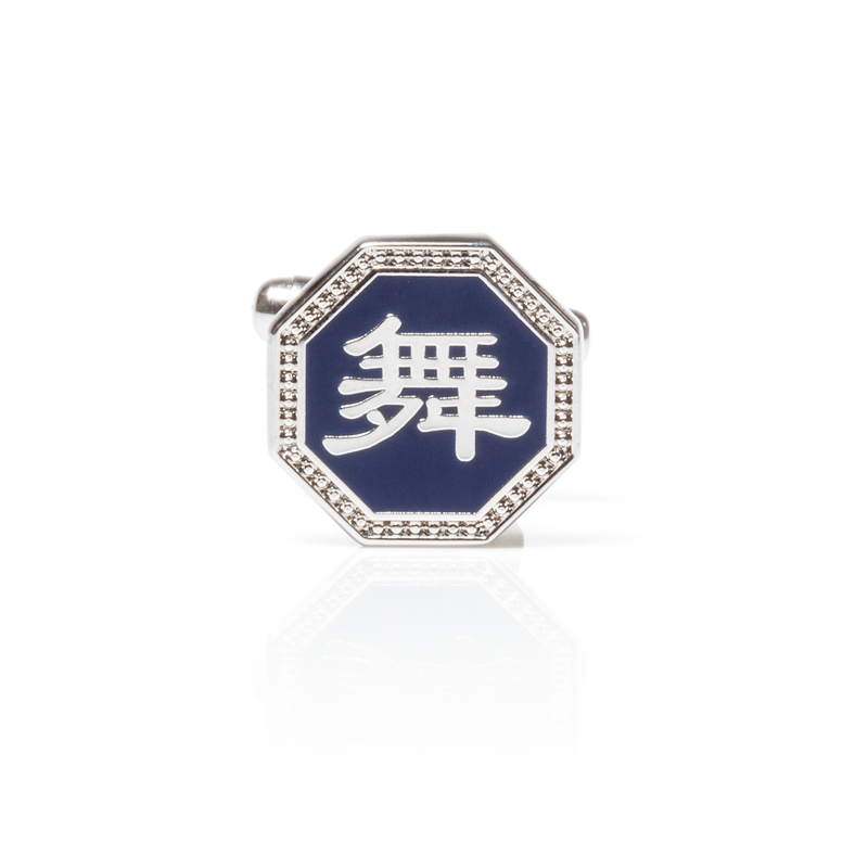 Martial Arts/Dance Cuff Links — Silver
