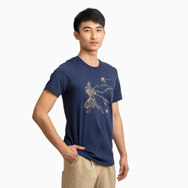 The Loyalty of Yue Fei T-shirt - Shen Yun Shop