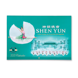 2020 Shen Yun Performance Wall Calendar