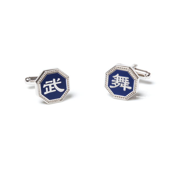 Martial Arts/Dance Cufflinks — Silver - Shen Yun Shop