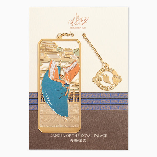 Dancer of the Royal Palace Bookmark