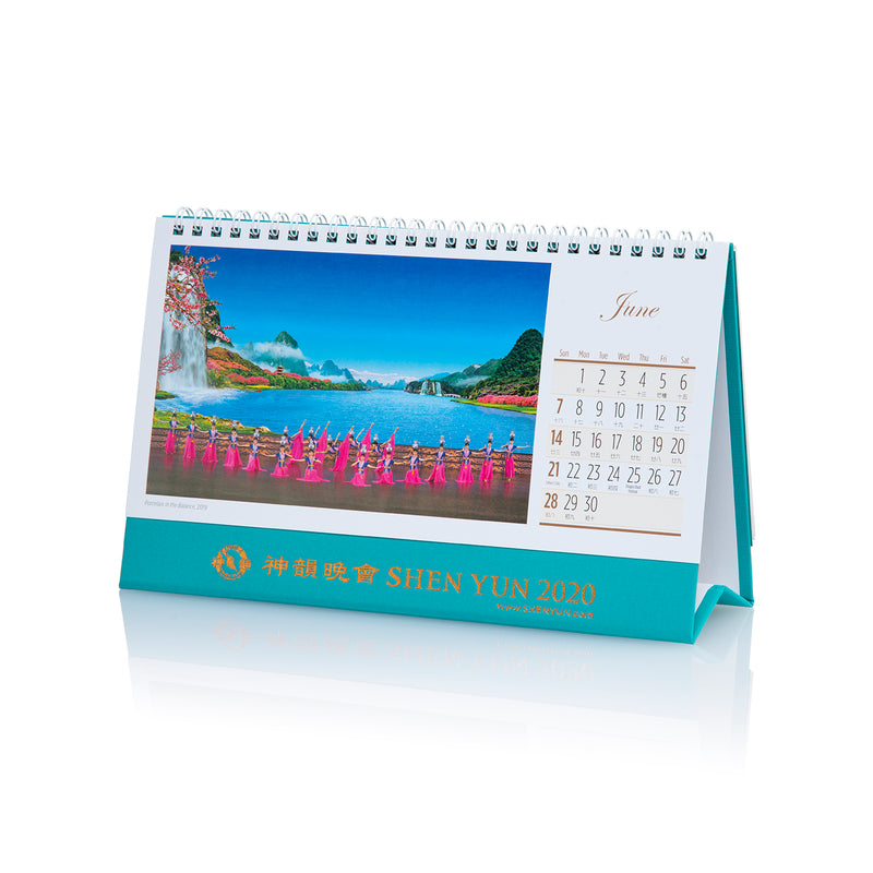 2020 Shen Yun Performance Desk Calendar