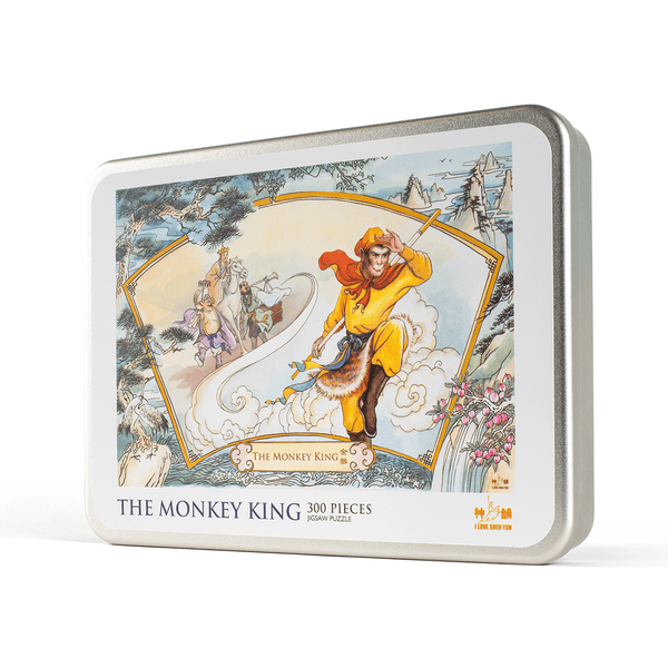 Monkey King Jigsaw Puzzle