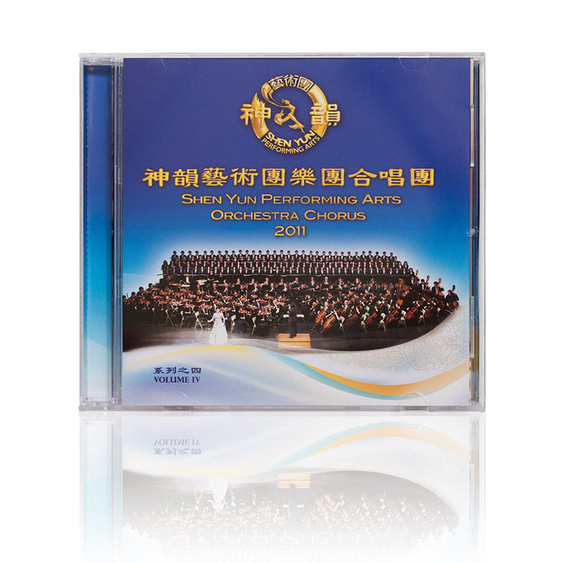 2011 Shen Yun Performing Arts Orchestra Chorus - Vol. 4