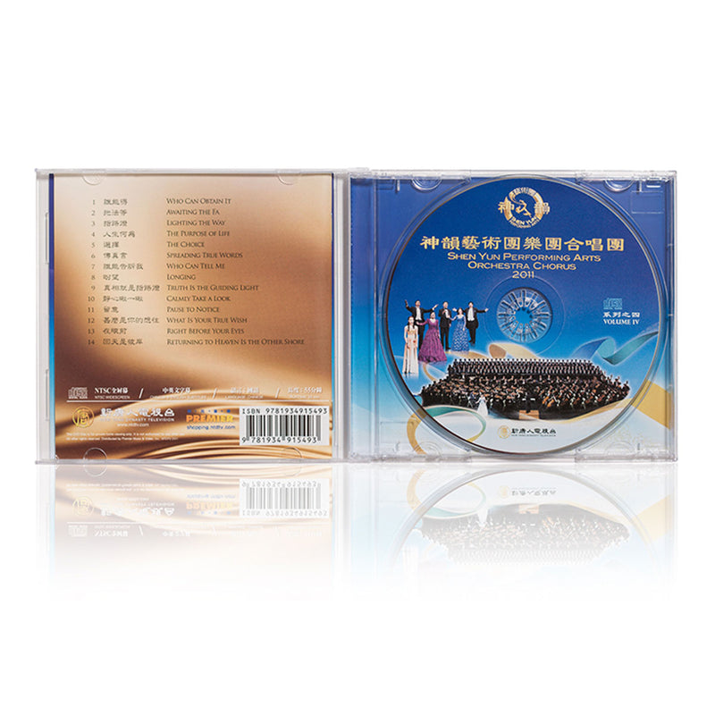 2011 Shen Yun Performing Arts Orchestra Chorus - Vol. 4 - Shen Yun Shop