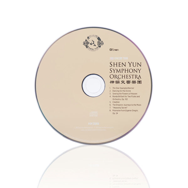 2013 Concert Tour DVD & CD Set - Shen Yun Shop