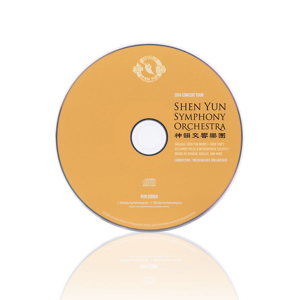 2014 Concert Tour Blu-ray & CD Set - Shen Yun Shop