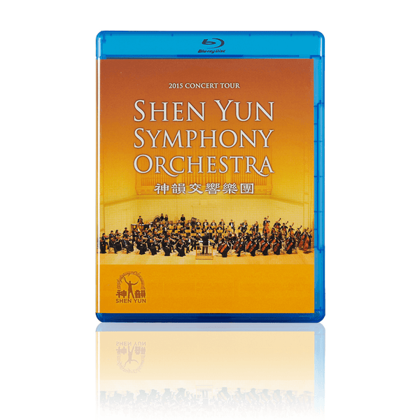 2015 Concert Tour Blu-ray & CD Set - Shen Yun Shop