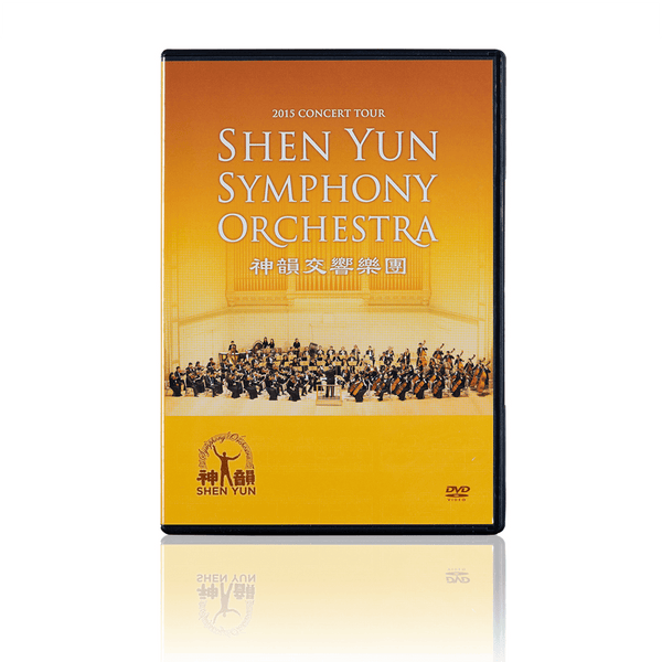 2015 Concert Tour DVD & CD Set - Shen Yun Shop