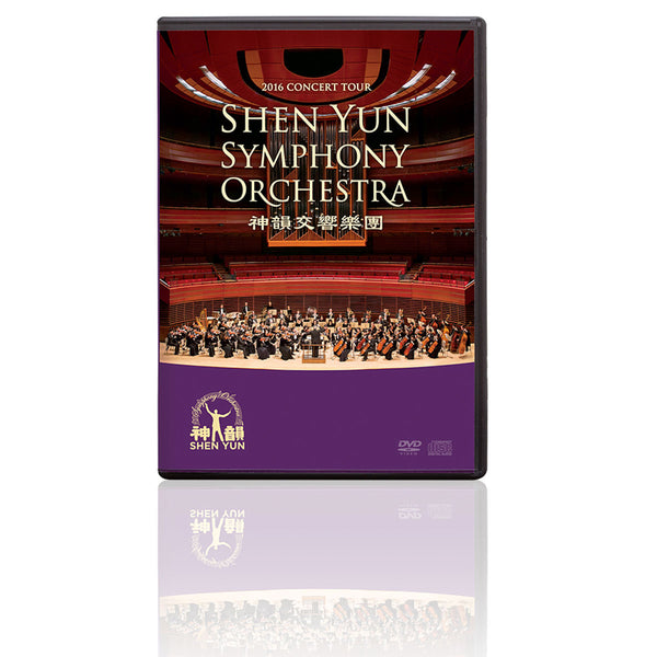 2016 Concert Tour DVD & CD Set - Shen Yun Shop