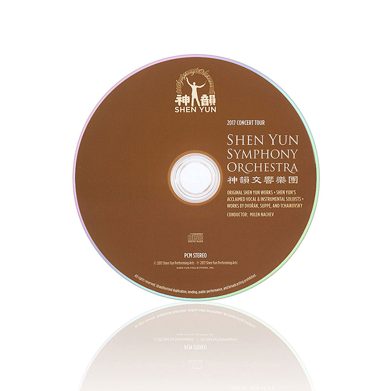2017 Shen Yun Symphony Orchestra Concert Tour Recordings - DVD & CD Set - Shen Yun Shop