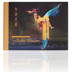 2006 Shen Yun Performance Album - Holiday Wonders