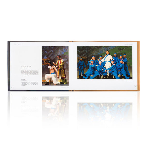2006 Shen Yun Performance Album - Holiday Wonders - Shen Yun Shop