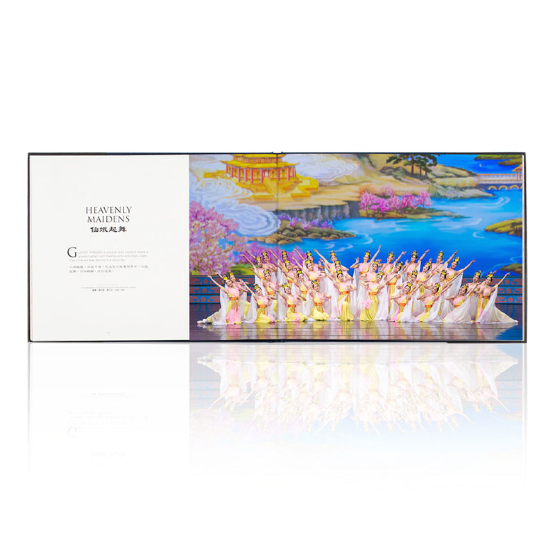 2010 Shen Yun Performance Album