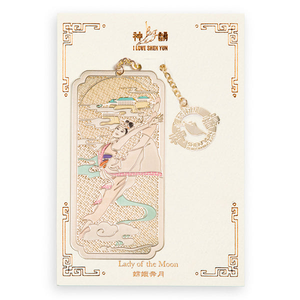 Lady of the Moon Bookmark - Shen Yun Shop