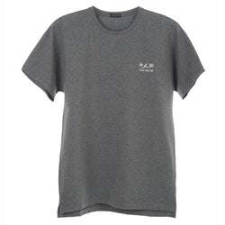 Male Dancer's Warm Up T-Shirt - Silver Logo