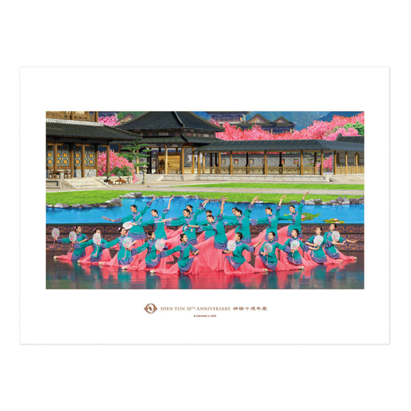 Shen Yun 10th Anniversary Prints - Courtyard Elegance - Shen Yun Shop