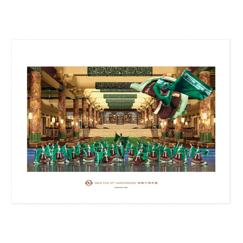 Shen Yun 10th Anniversary Prints - Han Imperial Air - Shen Yun Collections
