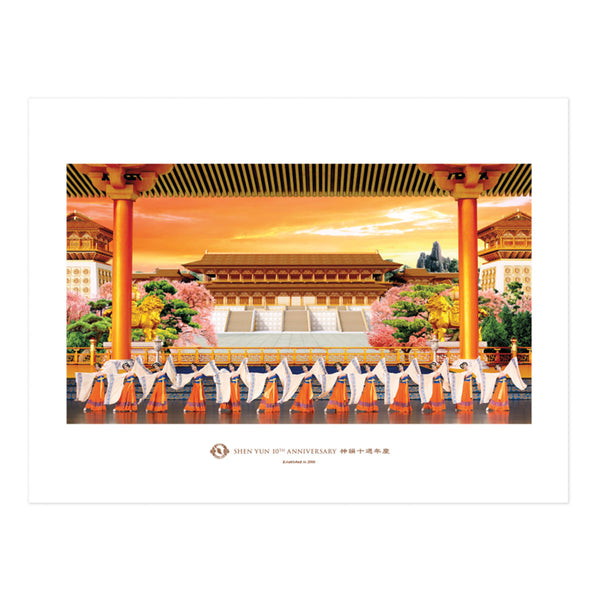 Shen Yun 10th Anniversary Prints - Ladies of the Tang Palace - Shen Yun Shop