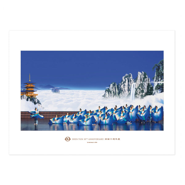 Shen Yun 10th Anniversary Prints - Phoenixes of the Sapphire Paradise - Shen Yun Shop