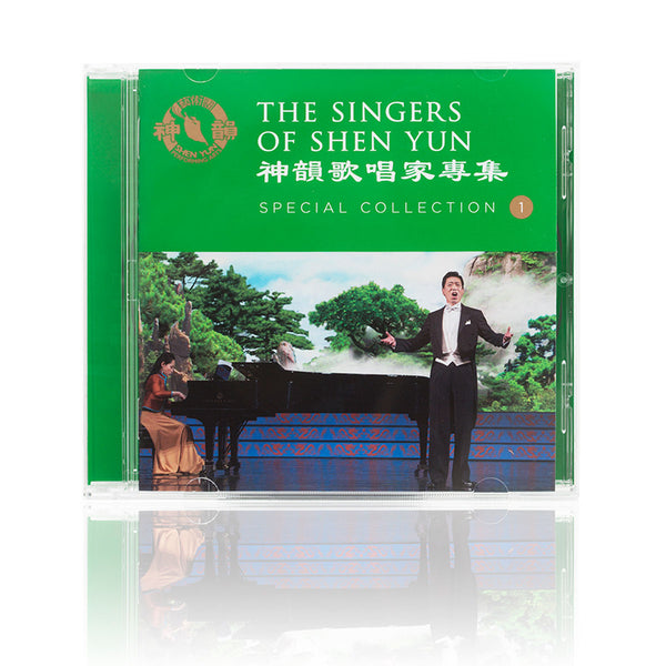 The Singers of Shen Yun: Special Collection — No. 1 - Shen Yun Shop