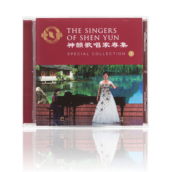 The Singers of Shen Yun: Special Collection — No. 3 - Shen Yun Shop