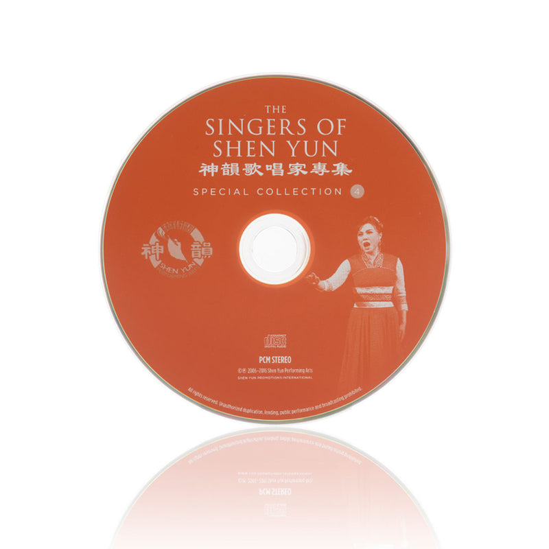 The Singers of Shen Yun: Special Collection — No. 4 - Shen Yun Shop