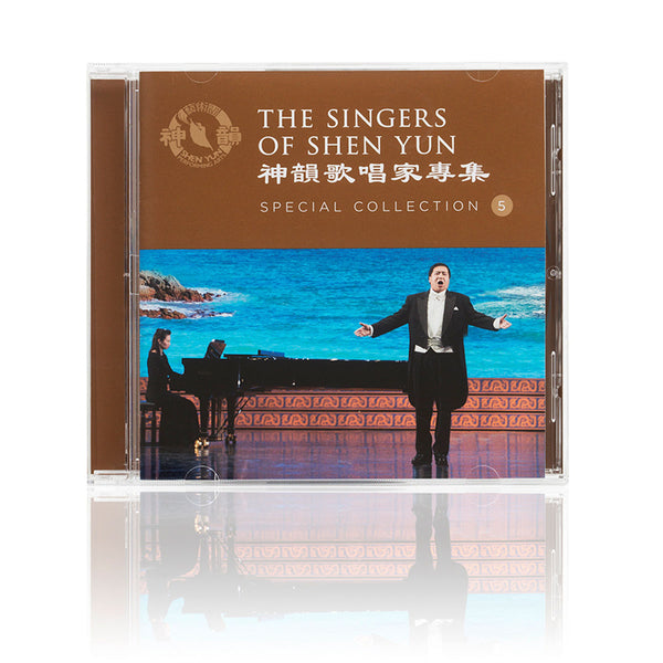 The Singers of Shen Yun: Special Collection — No. 5 - Shen Yun Shop