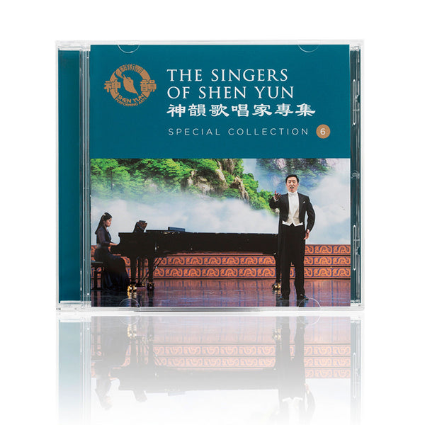 The Singers of Shen Yun: Special Collection — No. 6 - Shen Yun Shop
