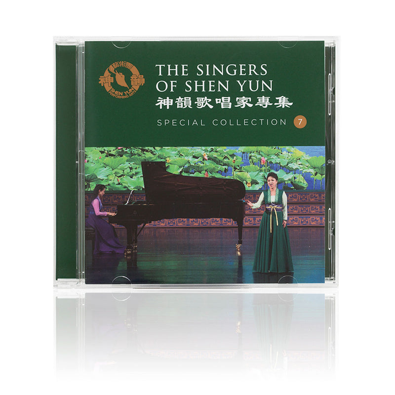 The Singers of Shen Yun: Special Collection — No. 7 - Shen Yun Shop