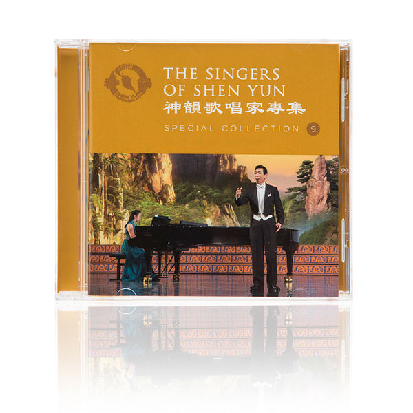 The Singers of Shen Yun: Special Collection — No. 9 - Shen Yun Shop