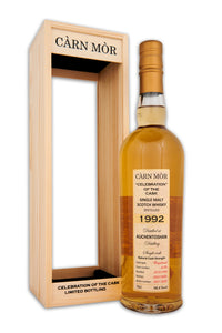 Carn Mor Celebration of the Cask Auchentoshan 27 Year Old 1992 #6386 Hogshead 48.4% 70cl