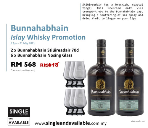 Bunnahabhain Stiúireadair Twin Promotion 46.3% (2x70cl & 6 Glass)