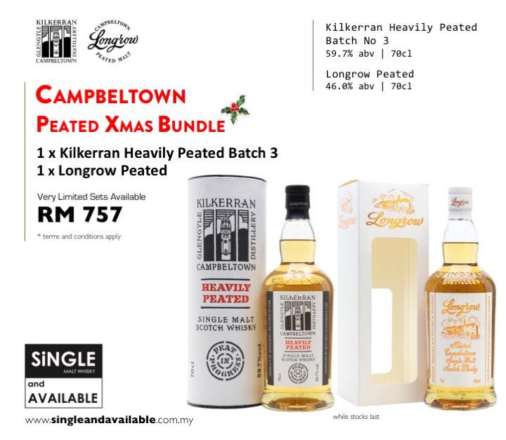 Campbeltown Xmas Peat Bundle (feat Kilkerran Heavily Peated Batch 3) 59.7% / 46%  70cl