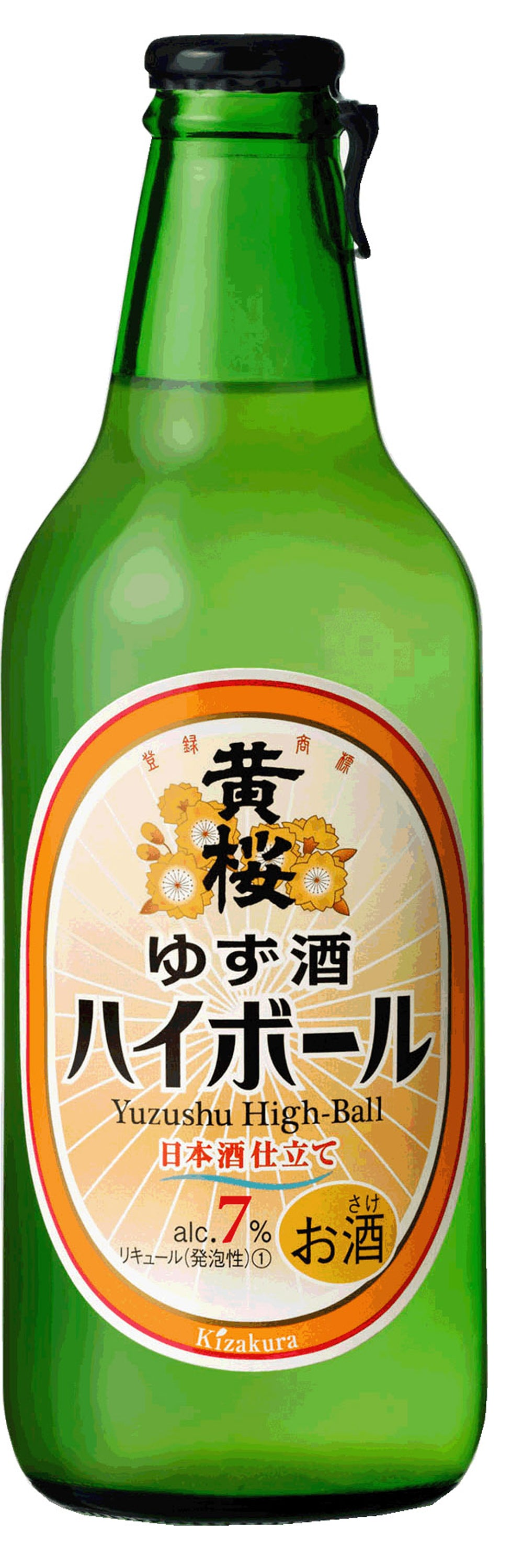 Kizakura Yuzu High Ball 330ml x 6 bottles
