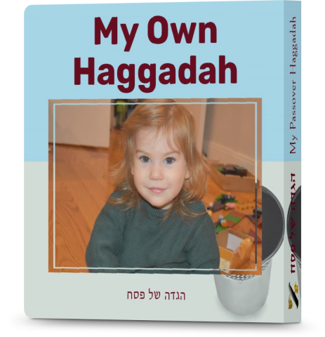 Personalized Board Book Haggadah