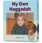 Personalized Board Book Haggadah - old2
