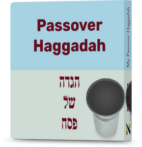 Board Book Haggadah (Non Customized)