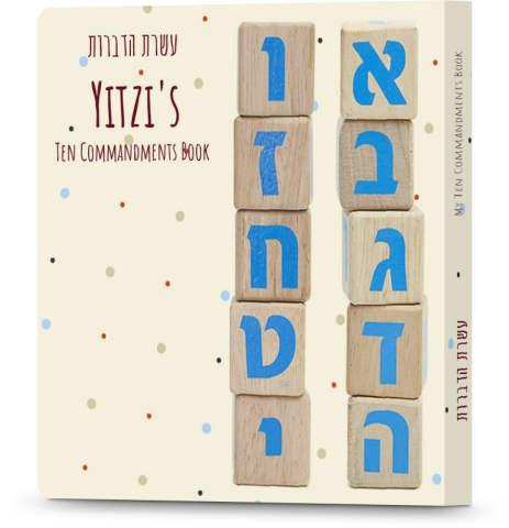 Personalized 10 Commandments Board Book