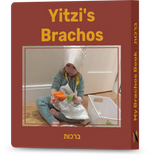 Personalized Brachos Board Book