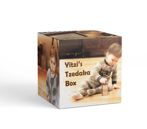 Personalized Tzedaka Box
