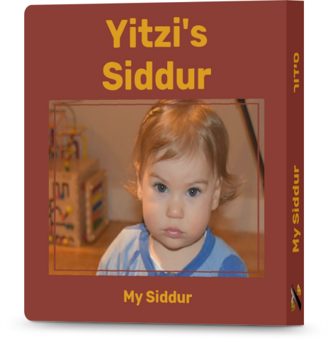 Personalized Board Book Siddur