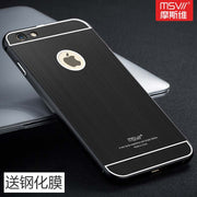 100% Original Msvii High End Metal Frame Brushed PC Back Case For Iphone 6 Plus For Iphone 6s Plus (5.5'') Updated Version