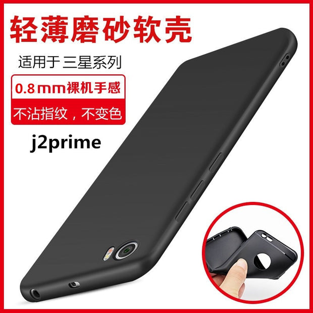 For Samsung Galaxy J2 Prime Case Soft Silicone Slim Frosted Protective Back Cover For Samsung J2 Prime Full Cover Phone Shell