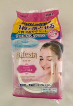 Load image into Gallery viewer, Mandom Bifesta Wipe-off Cleansing/Skin Lotion Sheet - Moisture 46 pcs - Buy Japan Product in Kuala Lumpur Malaysia | TokyoTown.Net