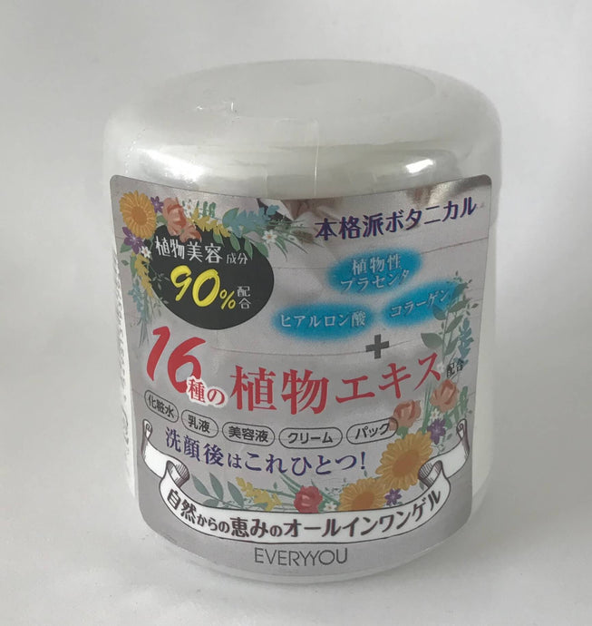 Botanical Paraben-free All in One Facial Gel 230g - Buy Japan Product in Kuala Lumpur Malaysia | TokyoTown.Net