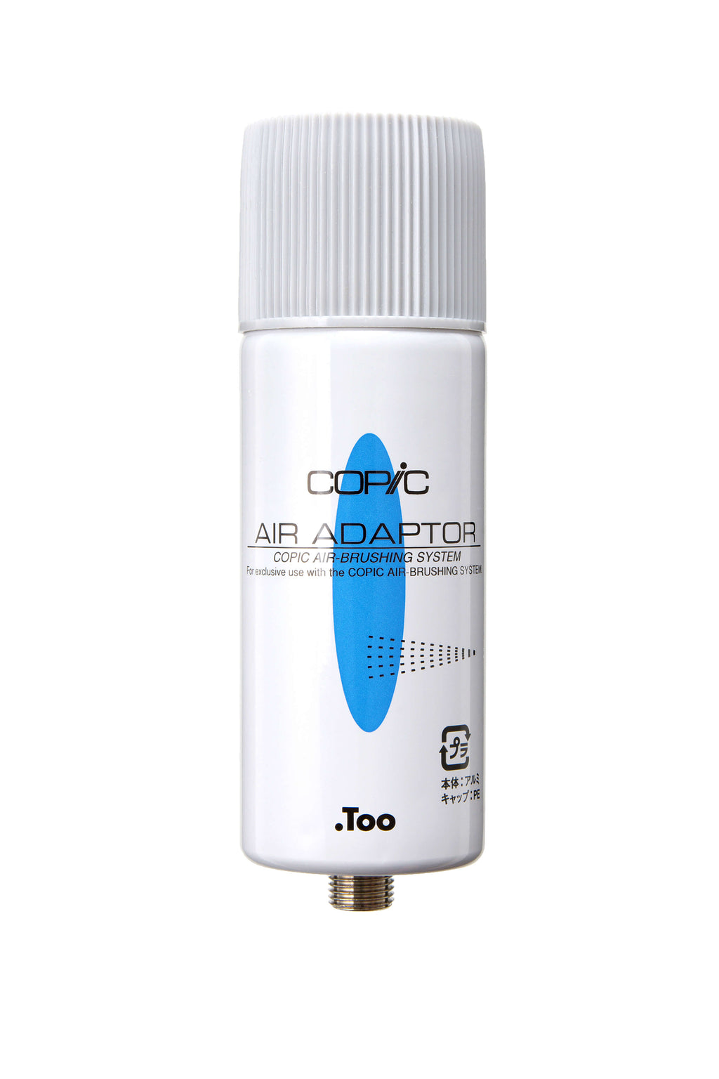 ABS Air Adaptor