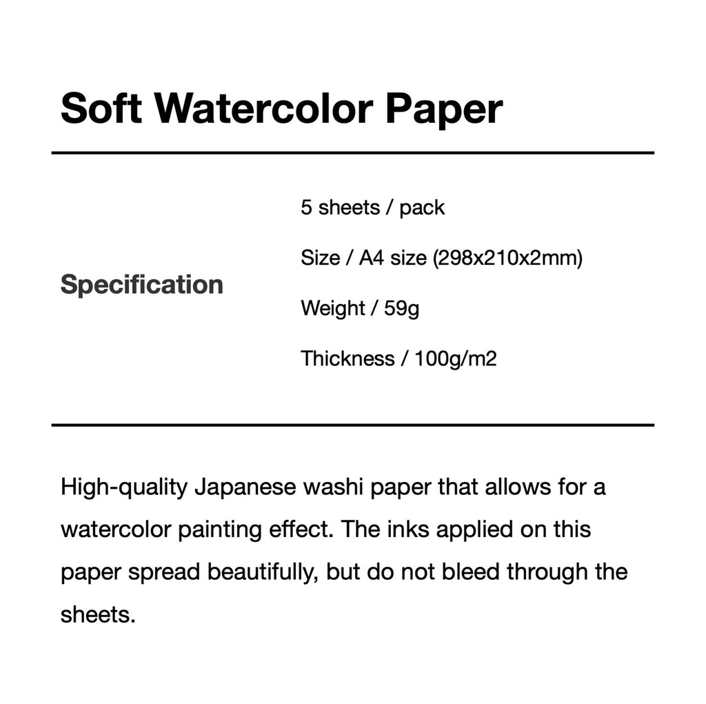 Soft Watercolor Paper (Gasen-Shi)