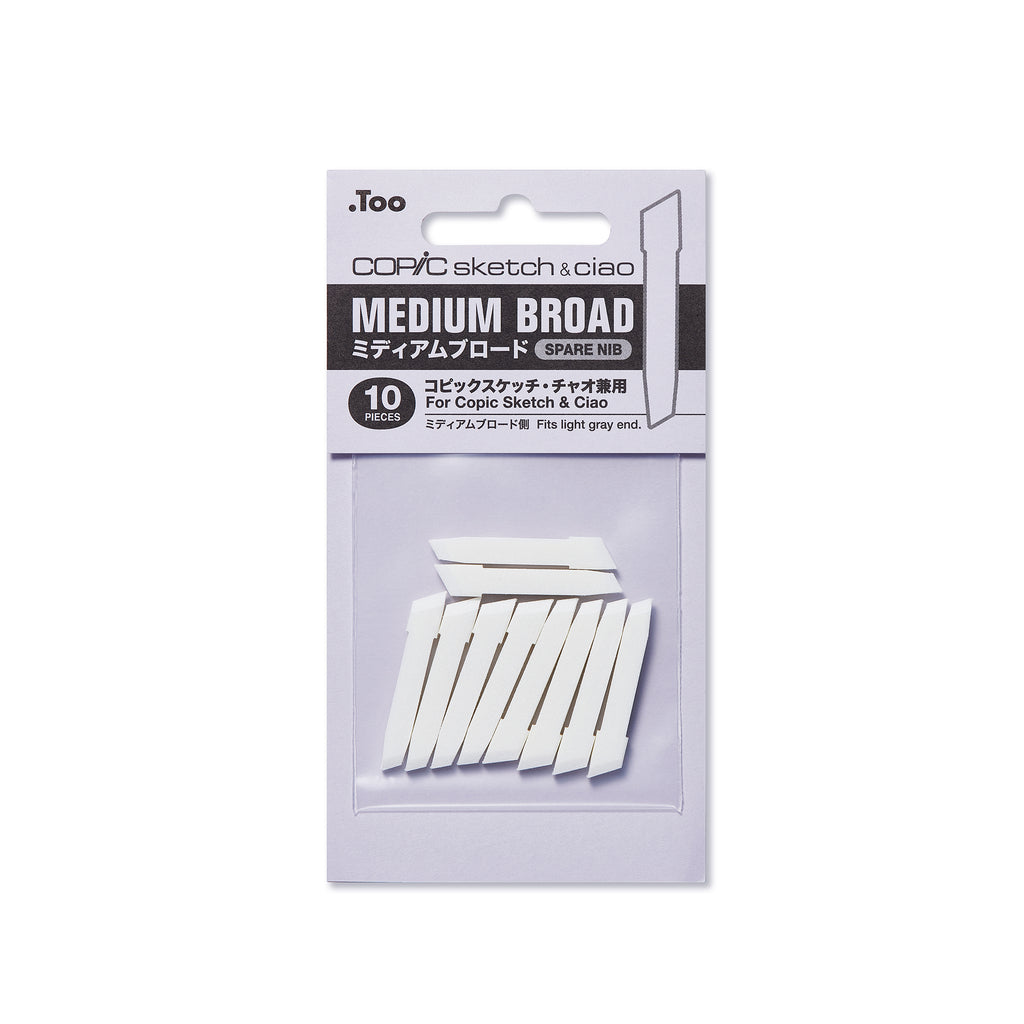 Medium Broad Replacement Nibs